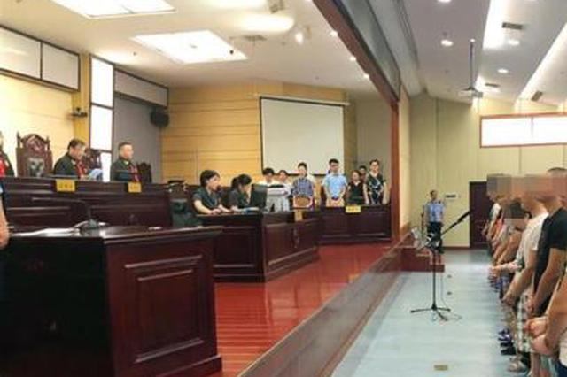 淮南涉黑村委会主任案二审维持原判 主犯获刑十九年