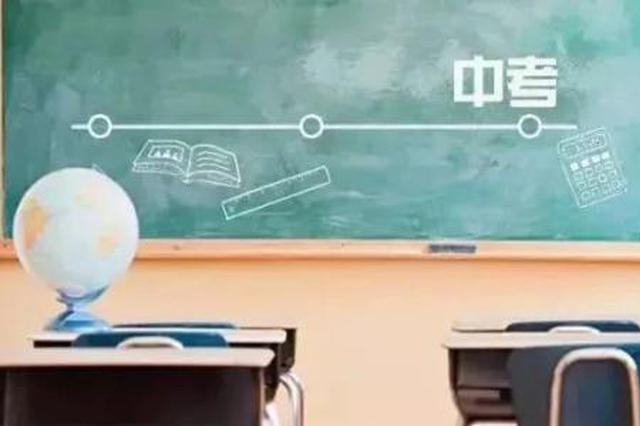 安徽初中生注意:这三门课今年纳入省统考
