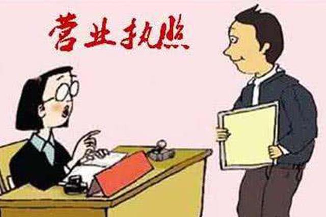 芜湖颁发首张电子商务个体工商户营业执照