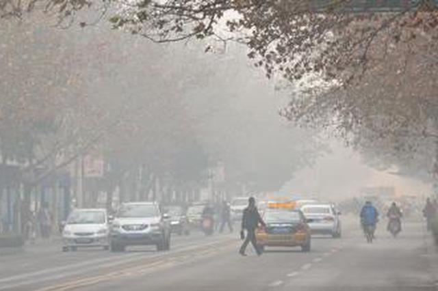 重污染天气来袭 马鞍山市发布橙色预警