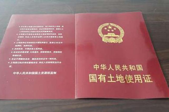 芜湖市获全省首批市级地方标准?#36139;?#26435;