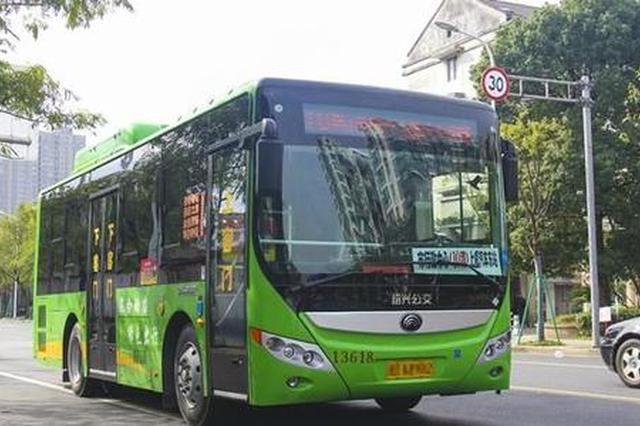 安庆公交线点无站牌 市民乘车不方便
