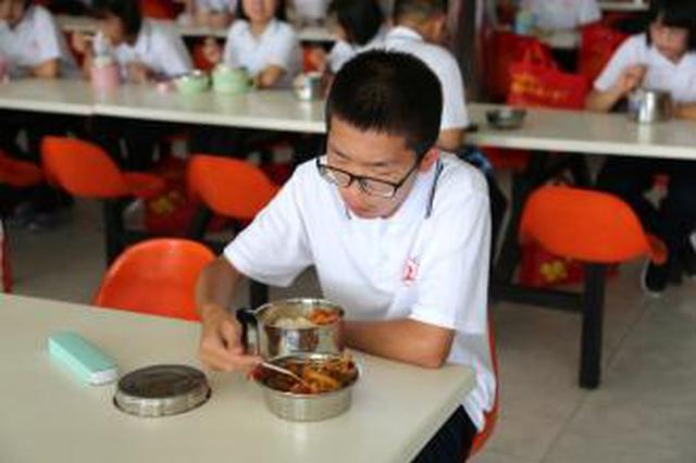 """滁州市全力确保""""开学第一餐""""食品安全"""