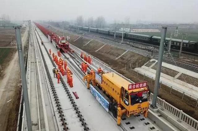 商合杭高铁正式开始铺轨