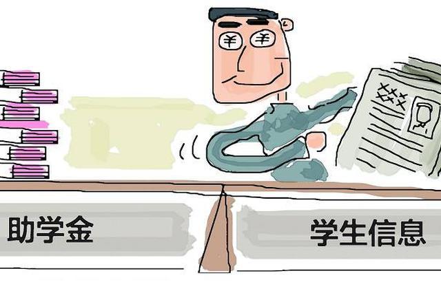 芜湖一高二女生申请助学金难办手续
