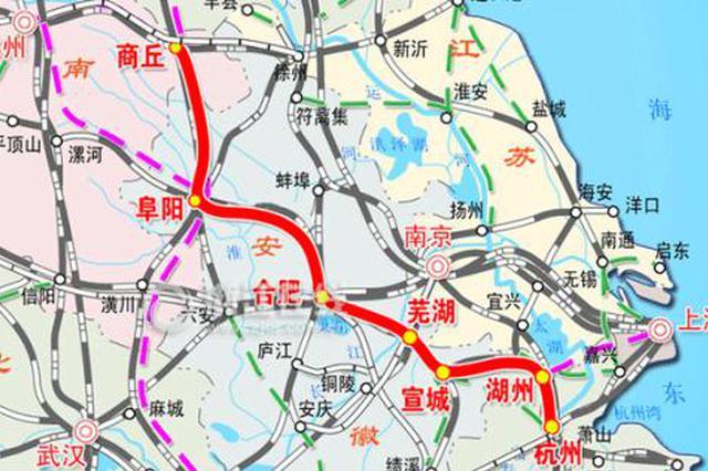 华东第二条快速客运通道商合杭高铁开始铺轨