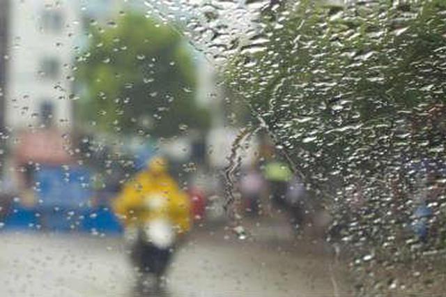 今日雨水卷土重来 阴雨缠绵几时休