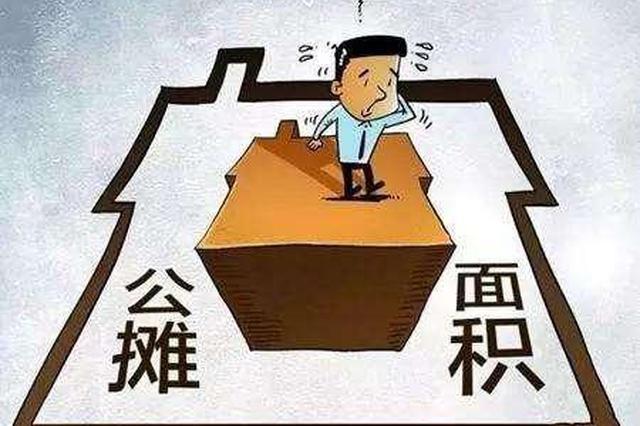 住皖全国政协委员:让购房人看得见 买得明白