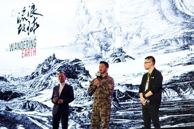 300个座位只卖出7张票 流浪地球香港上映遇冷