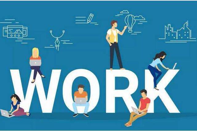安徽开展工会援助月活动  搭建就业服务平台