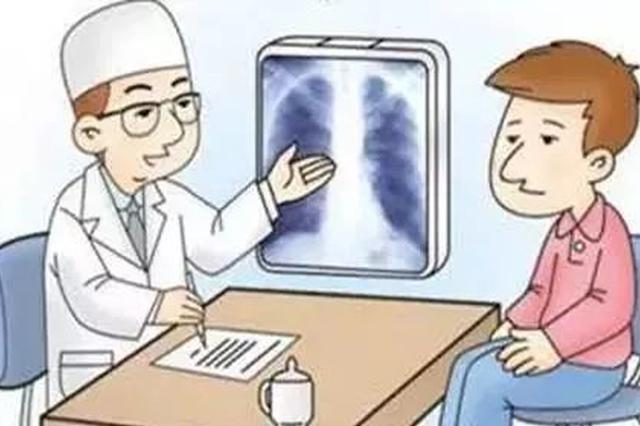 患者可享5项免费政策 合肥1万余例结核病人九成治愈