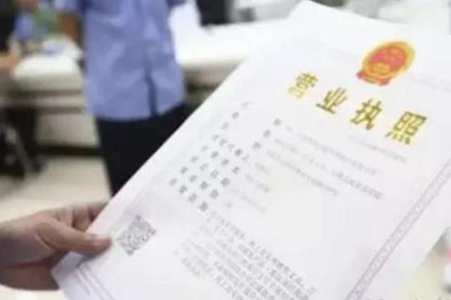 滁州新登记市场主体保持高位增长