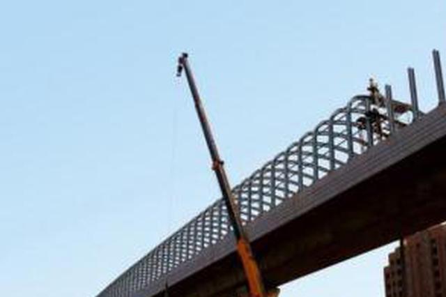 合肥北京路改造工程跨繁华大道桥梁开建