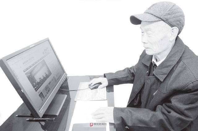 阜阳七旬老教授网上宣传家庭教育