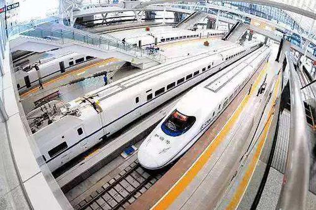 芜湖至南京南增开多趟列车