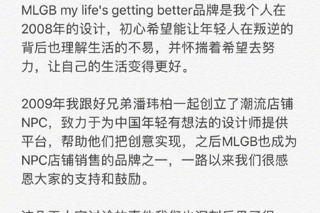 李晨回应潮牌商标被注销:尊重并虚心面对结果