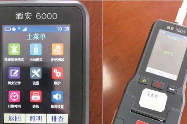 阜阳酒精测试仪由单机版升级为网络版