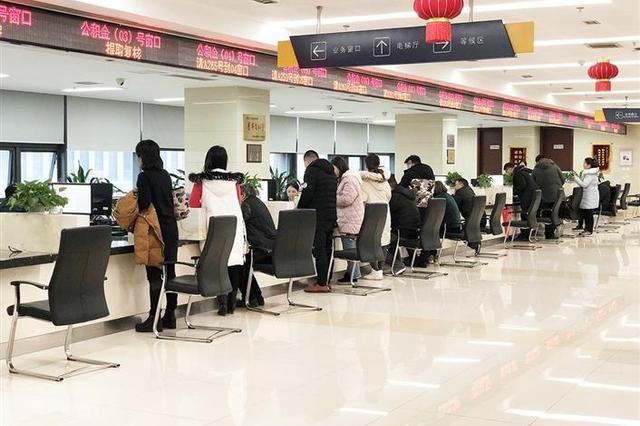 2019年芜湖市提取公积金程序再简化