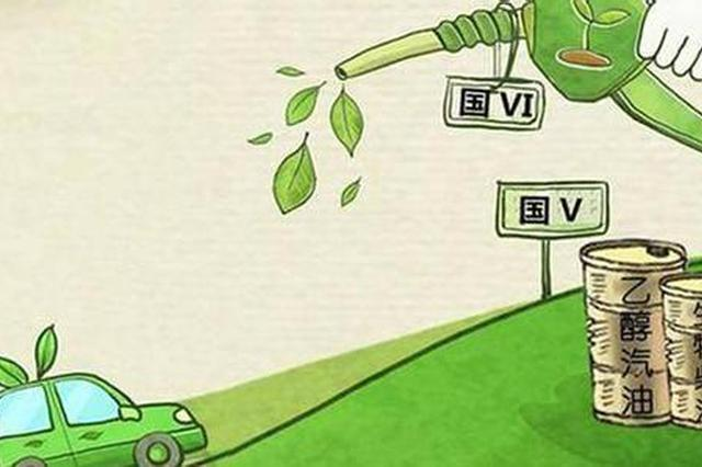 安徽提前实施机动车国六排放标准