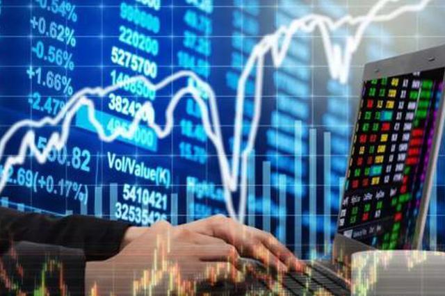安徽资本市场去年直接融资2450亿创新高