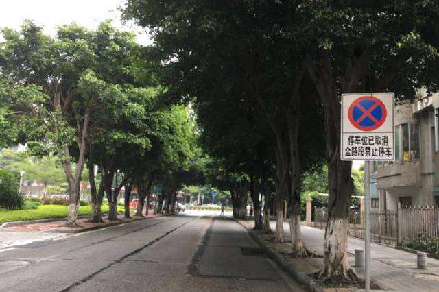 芜湖北塘小学西门至黄山东路取消停车位