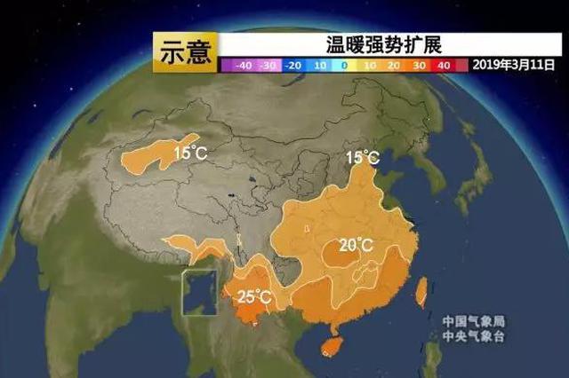 安徽持续晴暖就要来了 晨间大雾还请注意交通安全