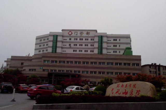 芜湖弋矶山医院门前班线车站点环境卫生差