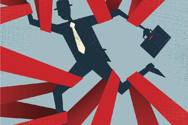 安徽:从省委做起 整治形式主义官僚主义
