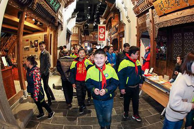 安徽名人馆举办首届百工产品创意展