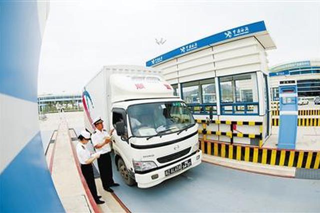 安徽省出台促进跨境贸易便利化实施方案