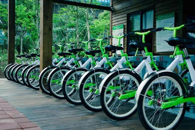 池州公共自行车发布退市退款公告