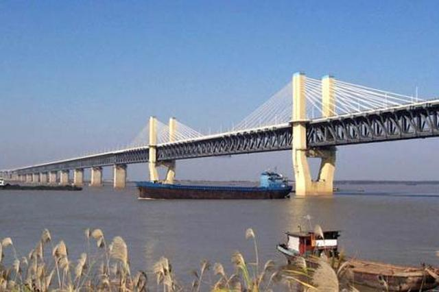 芜湖第三座长江大桥?#22411;?月合龙