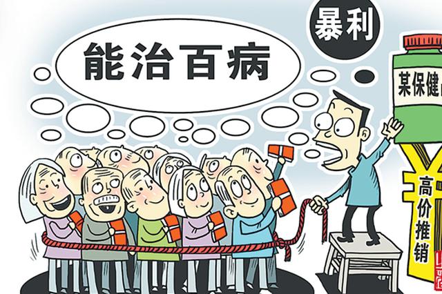安徽省消保委发布2018年度十大消费维权典型案例