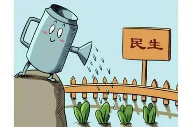 """关键之年 中国""""全面发力""""惠民生"""