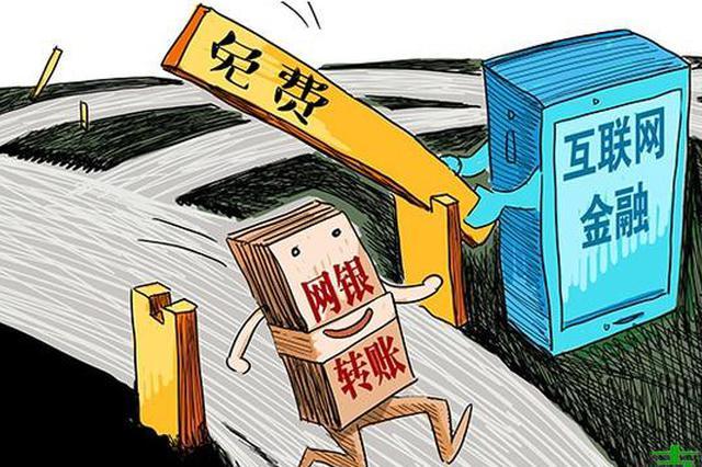 芜湖高速收费可以电子支付吗