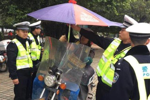 电动车安装遮阳伞有隐患 交警清理护平安