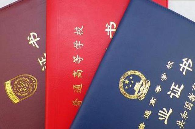 安徽本科院校今年对口升学招生4340人