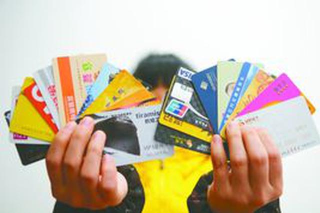 """预付卡""""卡""""住消费者权益 商家跑?#32933;?#26377;发生"""