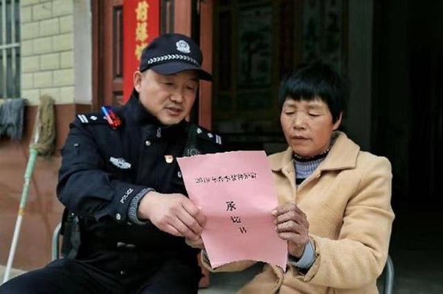 颍上县开展禁种铲毒宣传教育活动 让罂粟之花不再绽放