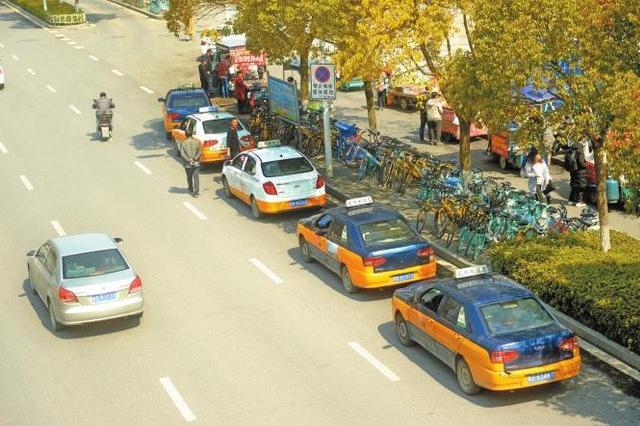 芜湖这三处的待客车辆 有不违规的吗