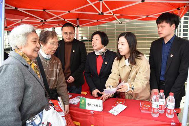 安徽省银行业协会多渠道营造宣教立体化氛围