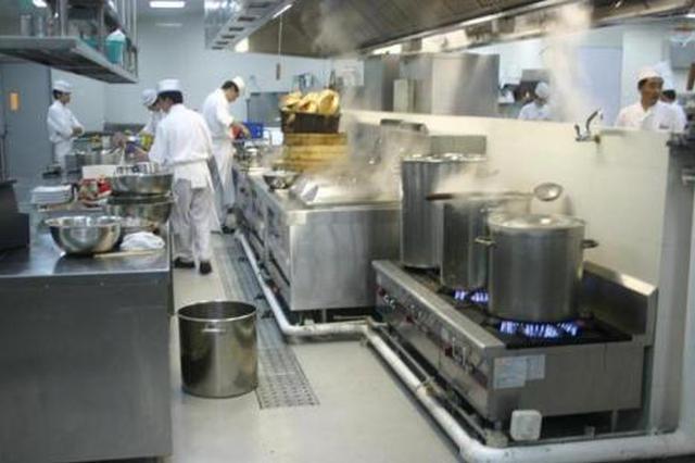 合肥质检院召开商用厨具产品质量提升会
