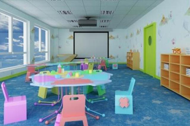 安徽省出台实施意见 规范校外培训机构发展