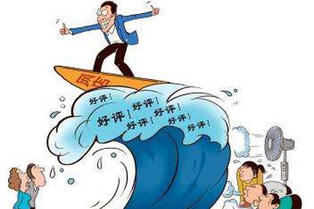 芜湖法院发布消费者权益保护十大典型案例