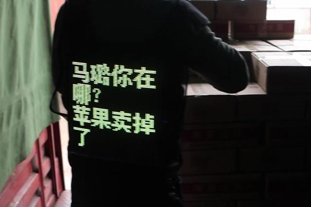 """安徽90后小伙创业成功 """"全网""""寻旧爱"""
