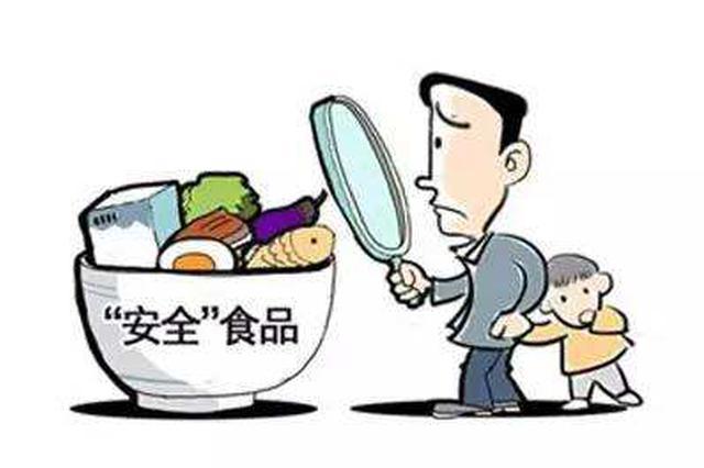 芜湖市市监局约谈抽检不合格食品生产企业