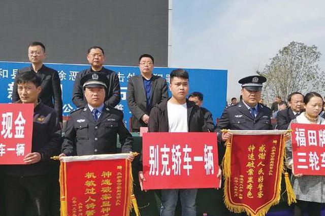 阜阳打掉12个团伙 逮捕197人