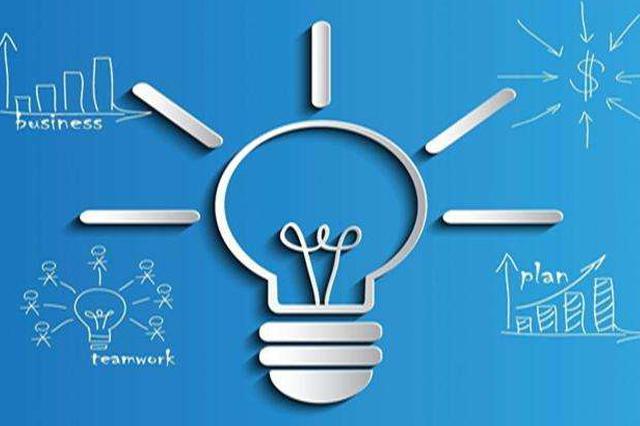 安徽创新能力连续7年位居全国第一方阵