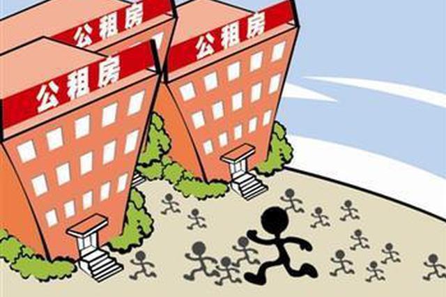 今年合肥市将扩大公共租赁住房补贴范围