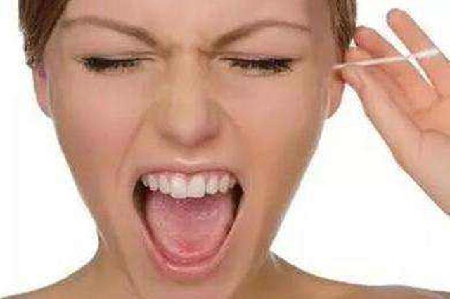 习惯用棉签掏耳朵 小心引发颅内感染
